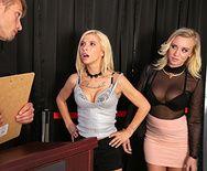 Секс охранника с грудастой блондинкой - 1