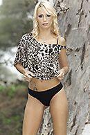 Нежный секс с соблазнительной молодой блондинкой #1